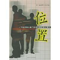 http://ec4.images-amazon.com/images/I/51oMd8BluZL._AA200_.jpg