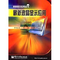 http://ec4.images-amazon.com/images/I/51oMk5IonoL._AA200_.jpg