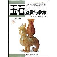 http://ec4.images-amazon.com/images/I/51oO71zKfaL._AA200_.jpg