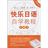http://ec4.images-amazon.com/images/I/51oOgt5i6bL._AA200_.jpg