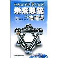 http://ec4.images-amazon.com/images/I/51oOx5GOJtL._AA200_.jpg