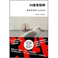 http://ec4.images-amazon.com/images/I/51oP-5DcrAL._AA200_.jpg