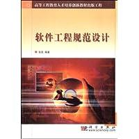 http://ec4.images-amazon.com/images/I/51oPDJGp24L._AA200_.jpg