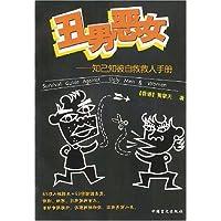 http://ec4.images-amazon.com/images/I/51oPI5i-LvL._AA200_.jpg