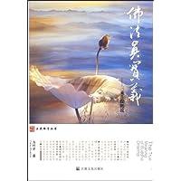 http://ec4.images-amazon.com/images/I/51oPVsqaNQL._AA200_.jpg