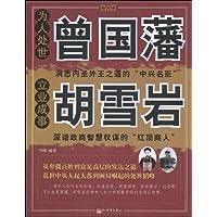 http://ec4.images-amazon.com/images/I/51oQ1tSmUVL._AA200_.jpg