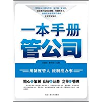 http://ec4.images-amazon.com/images/I/51oQISzwEDL._AA200_.jpg