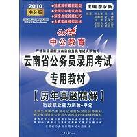 http://ec4.images-amazon.com/images/I/51oRkbO11uL._AA200_.jpg
