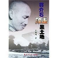 http://ec4.images-amazon.com/images/I/51oSZij-HoL._AA200_.jpg