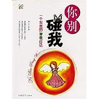 http://ec4.images-amazon.com/images/I/51oSfSggW7L._AA200_.jpg