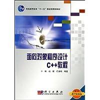 http://ec4.images-amazon.com/images/I/51oT056xU9L._AA200_.jpg