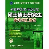 http://ec4.images-amazon.com/images/I/51oTV6jdobL._AA200_.jpg