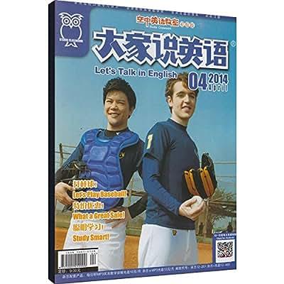 空中英语教室初级版 2016年新刊杂志预订 杂志订阅 2月起订.pdf