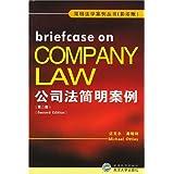 公司法简明案例(第2版影印版)/简明法学案例丛书