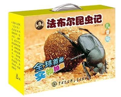 法布尔:昆虫记.pdf