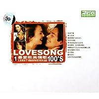 最爱欧美情歌100S1