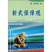 http://ec4.images-amazon.com/images/I/51oVSxl9mtL._AA200_.jpg