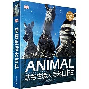 DK动物生活大百科(全彩) 叠加99赠书
