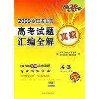 http://ec4.images-amazon.com/images/I/51oWnXG%2B9bL._AA200_.jpg