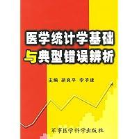http://ec4.images-amazon.com/images/I/51oXEg1b8GL._AA200_.jpg