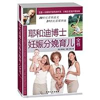 http://ec4.images-amazon.com/images/I/51oXxiYfXoL._AA200_.jpg