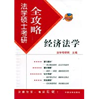 http://ec4.images-amazon.com/images/I/51oZ4lODc4L._AA200_.jpg