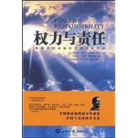 http://ec4.images-amazon.com/images/I/51oZPLJgpEL._AA200_.jpg