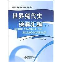 http://ec4.images-amazon.com/images/I/51oZhjR9LRL._AA200_.jpg