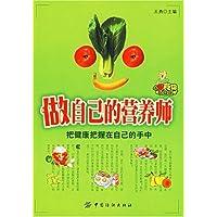 http://ec4.images-amazon.com/images/I/51oaDuTL0FL._AA200_.jpg