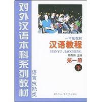http://ec4.images-amazon.com/images/I/51oaY6ZtsuL._AA200_.jpg