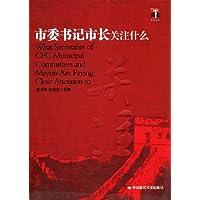 http://ec4.images-amazon.com/images/I/51oagfQDH1L._AA200_.jpg
