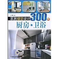 http://ec4.images-amazon.com/images/I/51objkoVF%2BL._AA200_.jpg