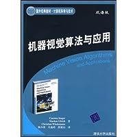 http://ec4.images-amazon.com/images/I/51oc5SaoXtL._AA200_.jpg