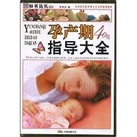http://ec4.images-amazon.com/images/I/51oc8Rk2dZL._AA200_.jpg