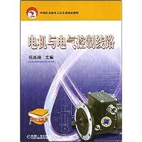 http://ec4.images-amazon.com/images/I/51ocCPAwJ3L._AA200_.jpg
