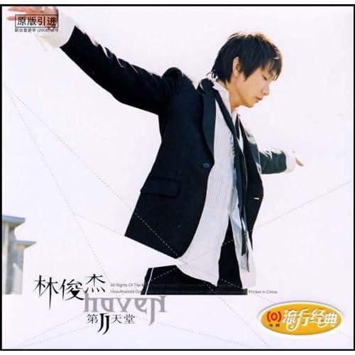 林俊杰:第2天堂 - cd音乐下载图片