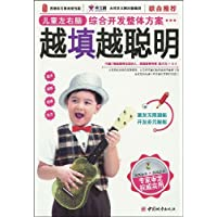 http://ec4.images-amazon.com/images/I/51ocpSWhCEL._AA200_.jpg