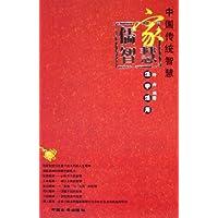 http://ec4.images-amazon.com/images/I/51od9c8lceL._AA200_.jpg