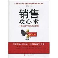 http://ec4.images-amazon.com/images/I/51odN5QCMkL._AA200_.jpg