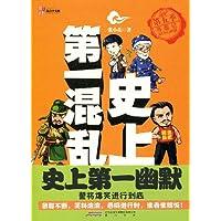 http://ec4.images-amazon.com/images/I/51odSy1Es3L._AA200_.jpg