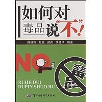 http://ec4.images-amazon.com/images/I/51oe7XOYywL._AA200_.jpg