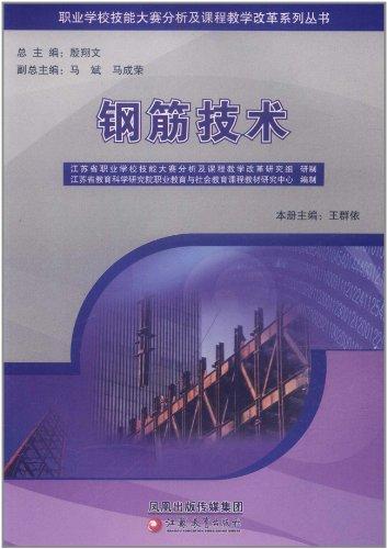 钢筋原材试验委托单_10冷轧带肋钢筋力学、工艺性能试验委托单