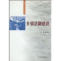 http://ec4.images-amazon.com/images/I/51oeK3Xwa7L._AA200_.jpg