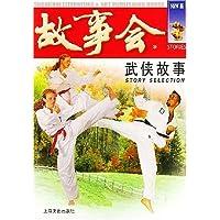 http://ec4.images-amazon.com/images/I/51oeaATbUFL._AA200_.jpg
