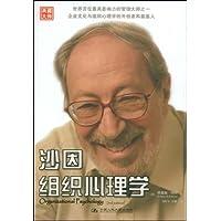 http://ec4.images-amazon.com/images/I/51oemQQM1zL._AA200_.jpg