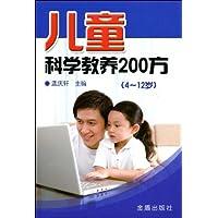 http://ec4.images-amazon.com/images/I/51oesax3j7L._AA200_.jpg