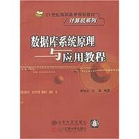 http://ec4.images-amazon.com/images/I/51ofF-vSQsL._AA200_.jpg