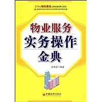 http://ec4.images-amazon.com/images/I/51ofUsQaZ7L._AA200_.jpg