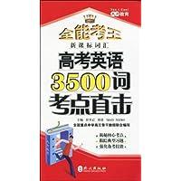 http://ec4.images-amazon.com/images/I/51ofbRzJCBL._AA200_.jpg