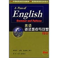 http://ec4.images-amazon.com/images/I/51ofyqjx36L._AA200_.jpg